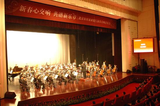 飞舞的音符,用和谐谱成乐章;优美的乐曲,用祝福奏出希望.